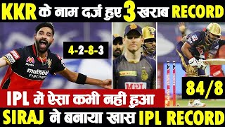 KKR 84/8 Lowest Score RCB vs KKR Highlights IPL 2020 Match   Siraj 2 Maiden Overs   KKR vs RCB