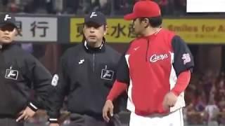 カープ緒方退場 2度の誤審で大激怒 vsDeNA戦 史上最悪の大誤審!
