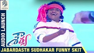 Jabardasth Sudhakar Funny Skit   Shourya Telugu Movie Audio Launch   Manchu Manoj   Regina Cassandra