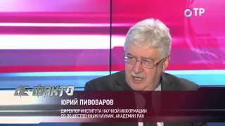 видео: Юрий Пивоваров: Хрущев – это первый мужик на русском троне