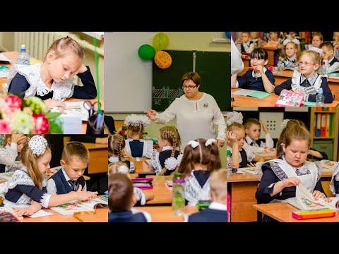 Лучший учитель начальных классов  Фрагмент онлайн урока по окружающему миру Шикер В А