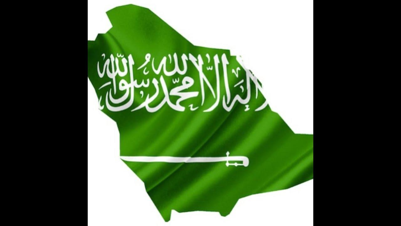 دول و معالم / بماذا تشتهر السعودية/ 48 - YouTube
