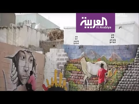 صباح العربية |  شباب الشقيق يلونون أحد أحيائها  - نشر قبل 24 دقيقة