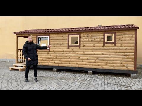 Видеообзор мобильной / перевозной бани 2,3х7 метра из профилированного бруса