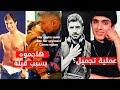 حقائق عن بطل مسلسل انتظرتك كثيرا اوزجان دينيز قادير خطيبته العربية، هاجموه بسبب قبلة، هاجم المسلمين