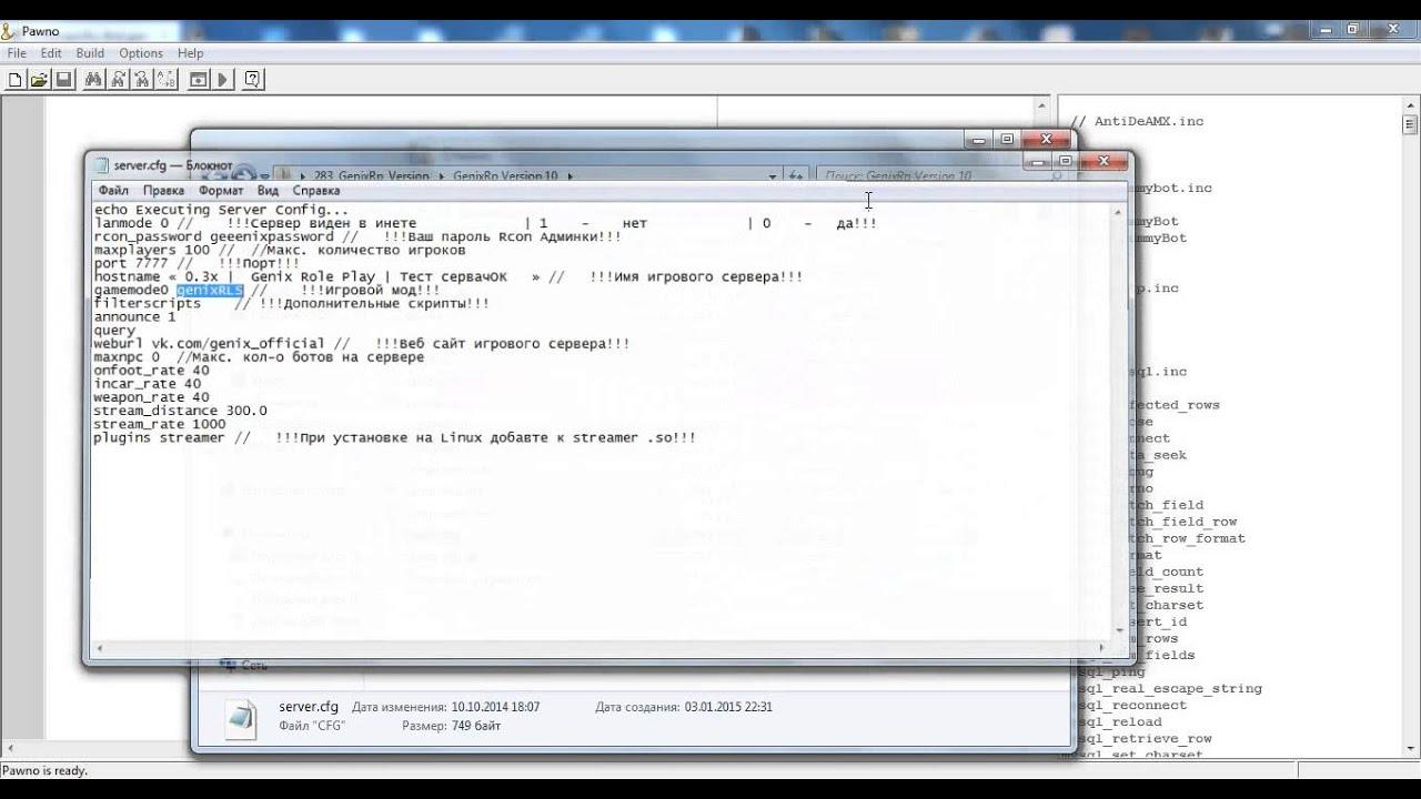 программа для взлома ркон пароля в сампе