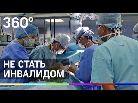Хирурги в Домодедове проводят уникальные операции на сосудах