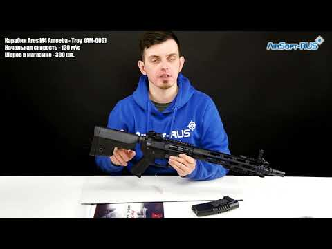 Карабин Ares M4