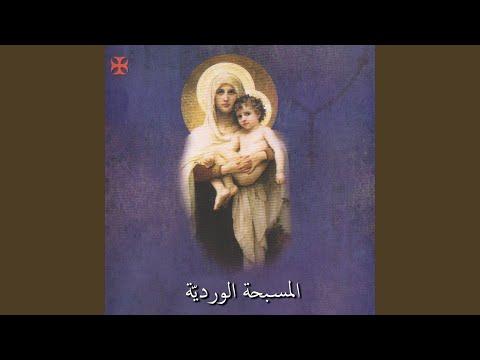 Asrar El Nour
