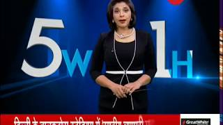 5W1H: Congress leader Hardik Patel slapped at Gujarat Rally