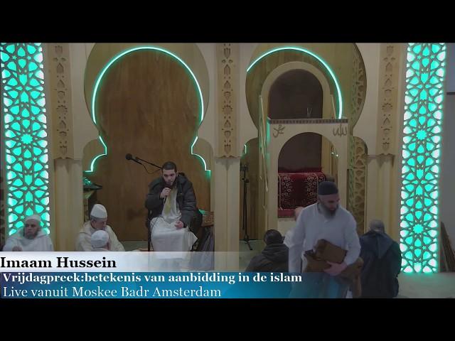 Vertaling Betekenis van aanbidding in de islam