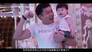 第五屆哈妮熊回娘家活動/商業影片/活動拍攝/工商活動