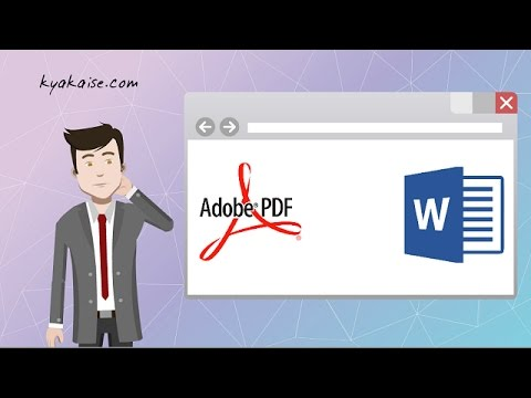 Pdf to Word without software online for Free? PDF se Word Converter Hindi video