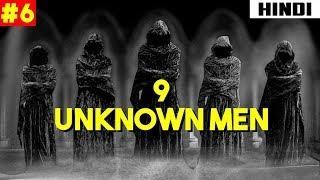 9 Unknown Men - Late Night Show | #10DaysChallenge - Day 6