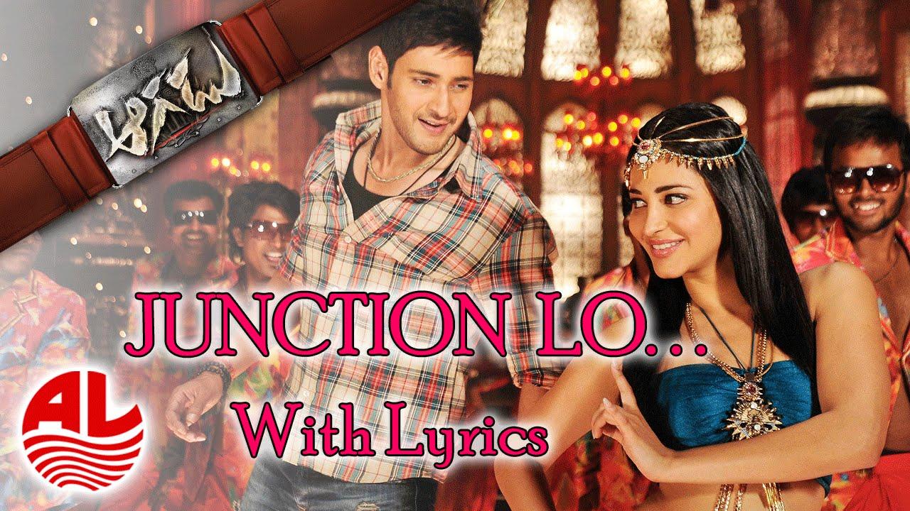 aagadu junction lo video song download hd