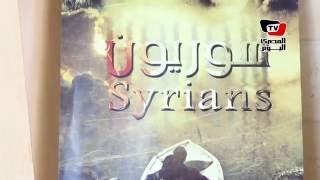 مخرج «سوريون» يتحدث عن فيلمه ومشاركته بـ«الإسكندرية السينمائي»