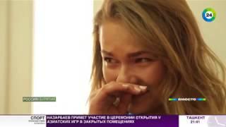 Алик из Бурятии и Елена из Молдовы