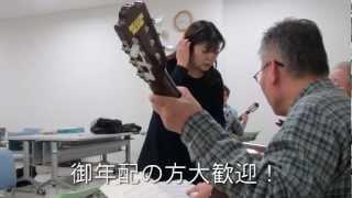 こちら、安濃津ギターアンサンブル 団員募集中!!