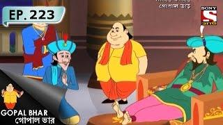 Gopal Bhar (Bangla) - গোপাল ভার (Bengali) - Ep 223 - Bhagabhagi