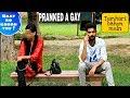 Call Clash Prank on Girls - Singing Mix   Part 3  Prank in Pakistan