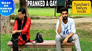 Call Clash Prank on Girls - Singing Mix | Part 3| Prank in Pakistan