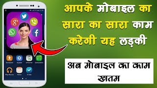 Android Best Trick in Hindi | New Amazing Tricks For Android
