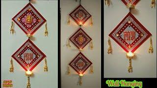 Wall Hanging Craft Ideas | Hanging Diya Holder | Diwali Decoration Ideas | Diya craft | artmypassion