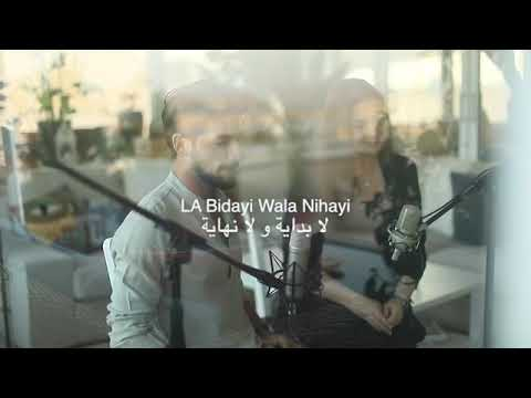 La Bidayi Wala Nihayi / The Windmills Of Your Mind - لا بداية ولا نهاية Raja Otaqui Rose Alwer