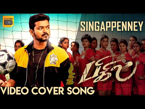 bigil---singappenney-video-song-|-aajeedh-|-thalapathy-vijay-|-atlee-|-a.r-rahman-|-cover-version