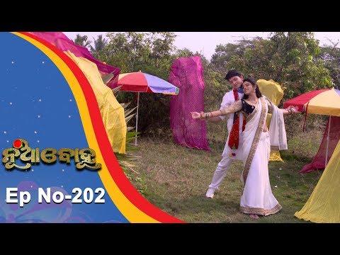 Nua Bohu | Full Ep 202 | 8th Mar 2018 | Odia Serial - TarangTV