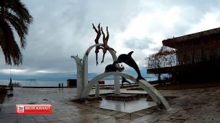 видео Пансионат Питиус, Пицунда, Абхазия