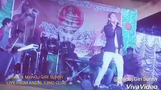 Mon majhi re Hindi version by Singer Manoj Giri Sunny