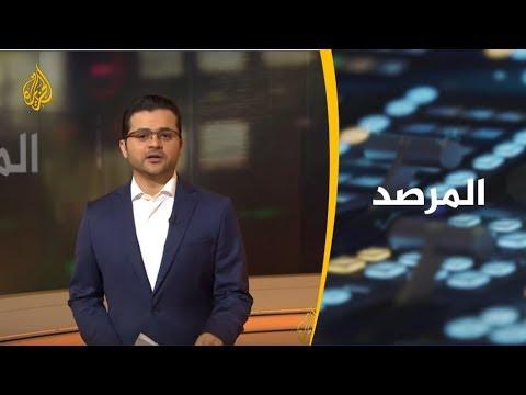 المرصد-موزيلا ترفض تولي الإمارات حراستها في -أمن الإنترنت-  - 20:54-2019 / 7 / 15