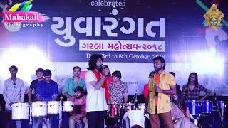 Tara bapa Ea Tane Gomdamo Vijay suvada live jordar dance