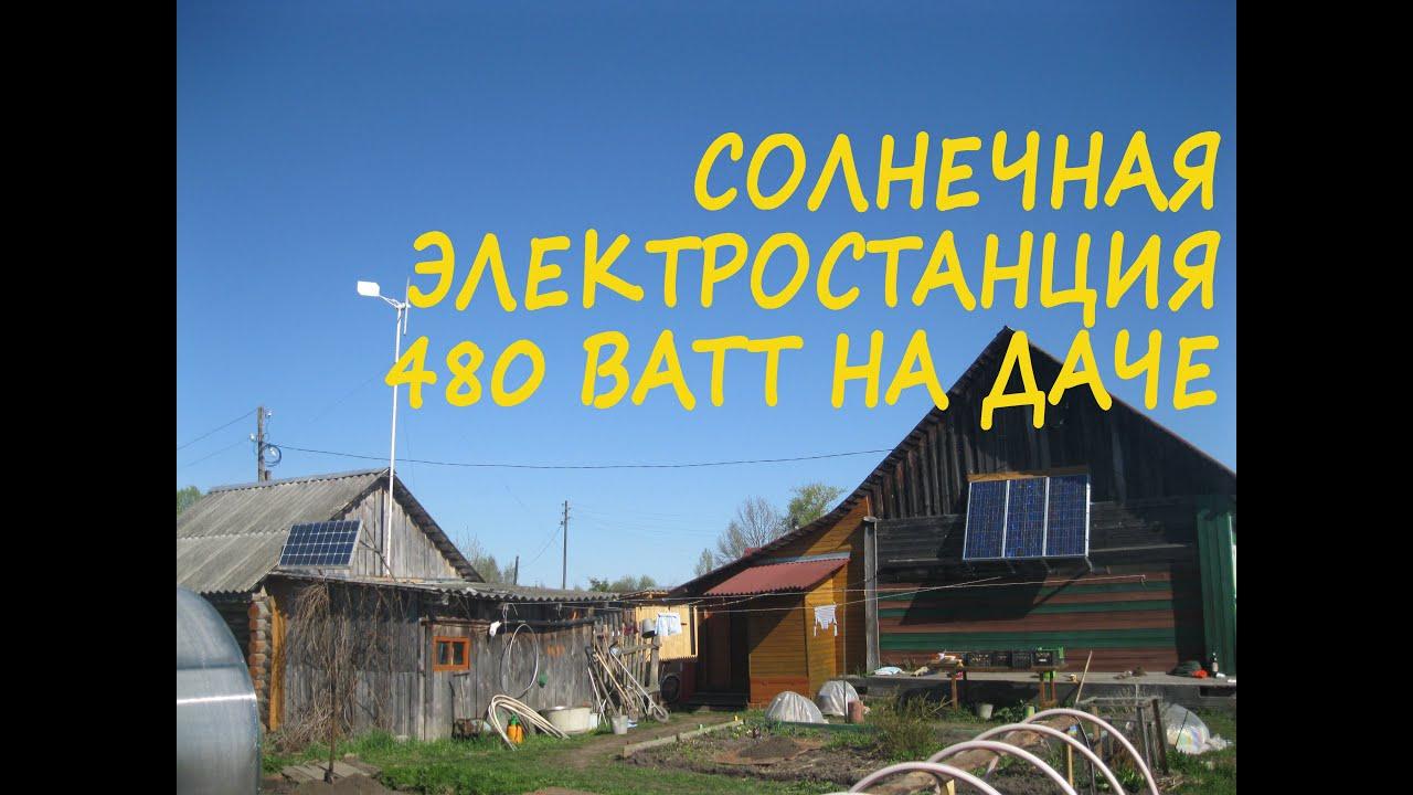 Ветряная электростанция своими рукам фото 177