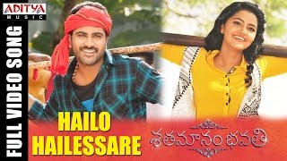 Hailo Hailessare Full Video Song || Shatamanam Bhavati || Sharwanand, Anupama, Mickey J Meyer