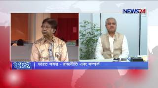 Jonotontro Gonotontro with Borhanul Haque Shamrat (জনতন্ত্র গণতন্ত্র) 9th April, 2017 on News24