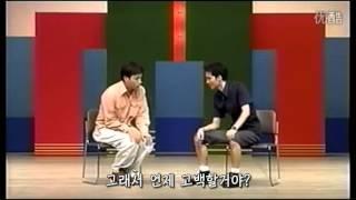 [일본개그] 안잣슈(アンジャッシュ) - 고백(告白)