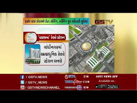 130 cr Five Star hotel on Railway Track in Gandhinagar - 3 Towers, 400 Rooms, Swimming Pool