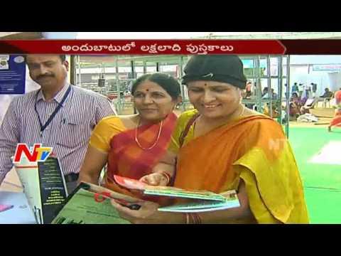 Book Fair in NTR Stadium    Hyderabad    NTV
