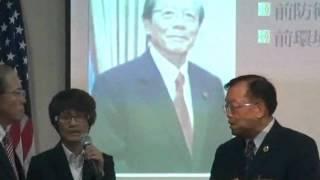 2012 09 19 台灣民政府國際防衛問題研討愛知和男 台灣民政府