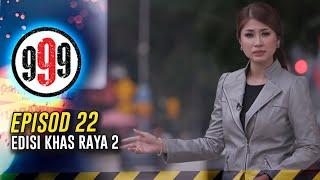 999 Khas Raya 2 (2020)