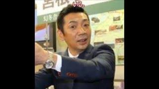 フリーの宮根誠司アナウンサー(52)と松平定知アナウンサー(71)...
