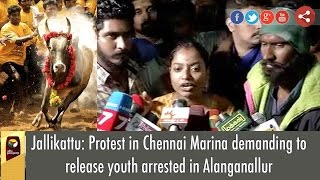 Jallikattu: Protest in Chennai Marina demanding to release youth arrested in Alanganallur
