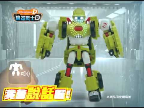 3C小苑 機器戰士 TOBOT D thumbnail
