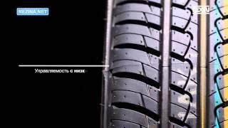 видео Легковая шина NEXEN Roadian H/P 275/45 R20
