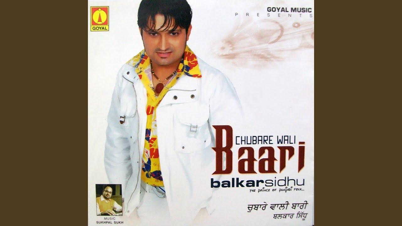 Download Chubare Wali Baari