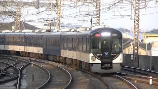京阪 3000系(3003F、プレミアムカーデビューHM付き) 特急 淀屋橋行き  萱島(3番線)通過