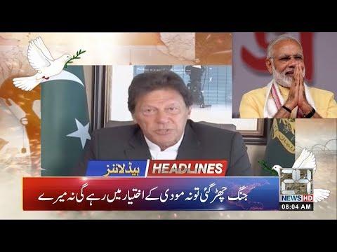 News Headlines | 8:00am | 28 Feb 2019 | 24 News HD - NewsTV pk