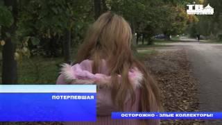 видео Обзвон должников